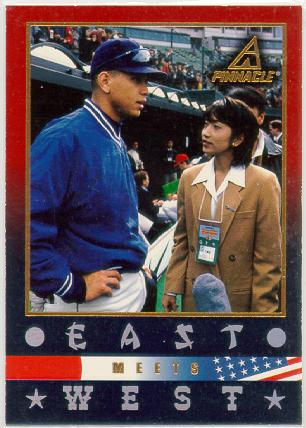 Collecting Ichiro Other Cards